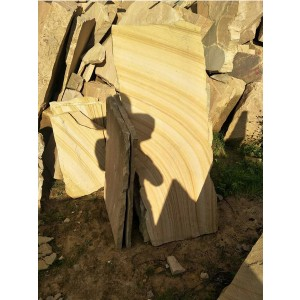 SY002 Yellow Sandstone slab
