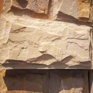 SY005 Yellow sandstone ero